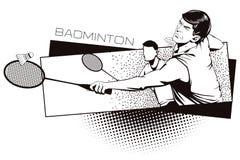 De zomersoorten sporten badminton vector illustratie