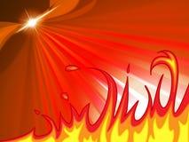 De zonstralen vertegenwoordigt Gloeiende Uitstraling en het Opvlammen stock illustratie