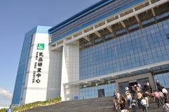 De zuivelfabriek van China Mengniu Royalty-vrije Stock Foto's