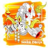 Dea Durga nel fondo felice di Subho Bijoya Dussehra Fotografia Stock Libera da Diritti
