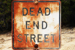 Dead End Street Stock Photo