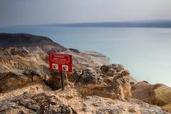 Dead Sea, Jordan Stock Image