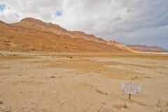 Dead Sea Landscape Royalty Free Stock Photo
