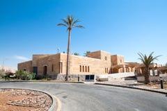 Dead sea mosueum, Jordan Stock Image