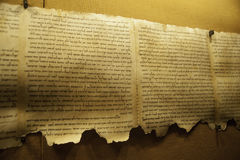 Dead Sea Scroll Royalty Free Stock Photos