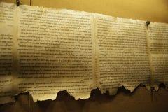 Dead Sea Scroll. At Qumran, Israel Royalty Free Stock Photos