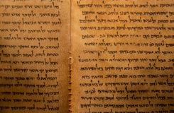 Free Dead Sea Scrolls On Display At The Caves Of Qumran. They Consist Stock Image - 123457791