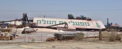 The Dead Sea Works - Israel Stock Image