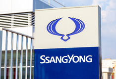 Dealership sign of official dealer SsangYong Motor Company autom Royalty Free Stock Photos