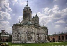 Dealu Romanian Orthodox Monastery HDR. Dealu Monastery in Romania shot in HDR Stock Photos