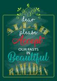 Dear Allah please accept our fasts in the beautiful Ramadan. Ramadan. Quotes vector illustration