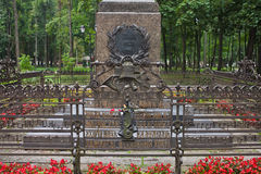 Deatails of ring-fence of Glinka monument. Smolensk. Russia. Royalty Free Stock Photos