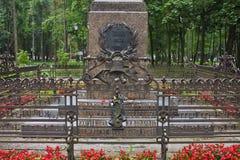 Deatails van ring-fence van Glinka-monument. Smolensk. Rusland. Royalty-vrije Stock Foto's