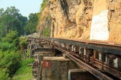 Death Railway Stock Image