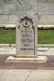 Deathplace of Tippu Sultan Royalty Free Stock Images