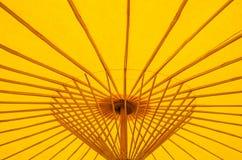 Debajo de un paraguas Fotografía de archivo libre de regalías