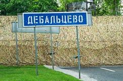 Debaltseve 库存图片