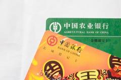 Debit card stock photos