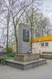 Deblin,波兰- 2017年4月20日:在战争世界II和纳粹职业时死1939-1945的铁路员工的纪念碑 免版税库存照片
