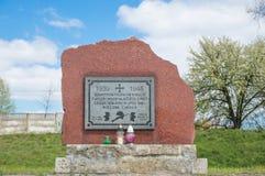 Deblin, Polen - 20. April 2017: Gefallene Helden des Monuments die, die mit deutscher Nazi in Deblin an im Juli 1944 kämpfen Stockbild