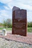 Deblin Polen - April 19, 2017: Monument som memorerar 3500 judar från irenaen som dödades av den tyska nazisten Fotografering för Bildbyråer