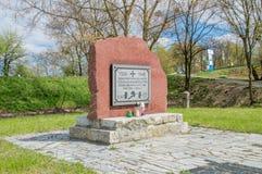 Deblin Polen - April 20, 2017: Monument till stupade hjältar som stridighet med den tyska nazisten i Deblin på juli 1944 Fotografering för Bildbyråer