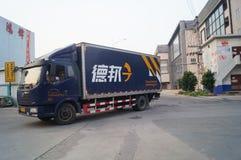 Debon logistics vehicles Royalty Free Stock Photo