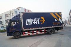 Debon logistics vehicles Stock Photo