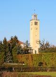 Debrecen Biblioteka Uniwersytecka Zdjęcia Royalty Free