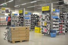 Decathlon shopping Stock Photography