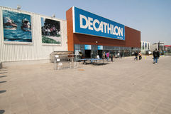 Decathlon sports store. The main entrance of Decathlon store from Bucharest, Romania stock photos