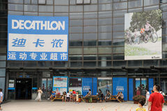Decathlon store Royalty Free Stock Photos