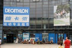 Decathlon store Royalty Free Stock Photos
