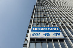 Decathlon store Stock Photography