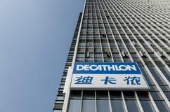 Decathlon store Stock Photography