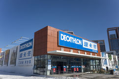Decathlon Store. Decathlon sports store in Dalian city, Liaoning province, China royalty free stock photography