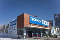 Decathlon Store Royalty Free Stock Photography
