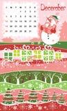 December. Decorative Frame for calendar -  December Royalty Free Stock Images