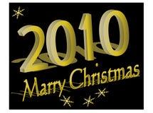 December post card. Marry Christmas Stock Illustration