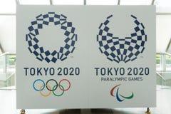 December 3rd, 2016: Tokyo Japan: Tokyo olympic och paralympic signage för 2020 Royaltyfri Foto
