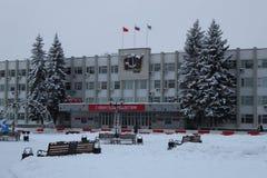 December 2018 Ryssland E amiraler royaltyfri fotografi