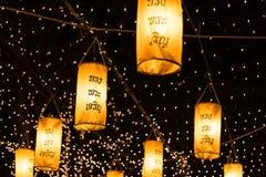 December 6th 2015, BKK Thailand: Tänd upp belysning Arkivbilder