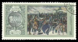 Decembrists on the Senate Square. USSR - circa 1975: Stamp printed by USSR, Color edition on topic of art, shows painting Decembrists on the Senate Square by Stock Photography