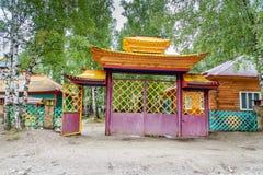 Dechen Ravzhalin datsan buddista in Arshan La Russia Immagine Stock Libera da Diritti