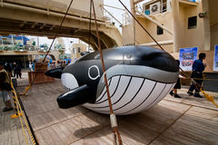 Deck of the Japanese Whaling ship Nishin Maru Royalty Free Stock Image