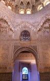 Decke Alhambra Arch Moorish Wall Designs Granada Andalusien Spanien Stockfotos