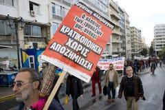 Declaimers in Athen 18_12_08 Stockbilder