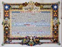 Declaración de Independencia para el estado de Israe Fotografía de archivo libre de regalías
