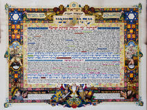 Declaration of Independence for the State of Israe Royalty Free Stock Photography