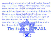 Declaration of independence text for israel's 66 celebration Royalty Free Stock Photo